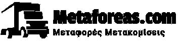 metaforeas.com